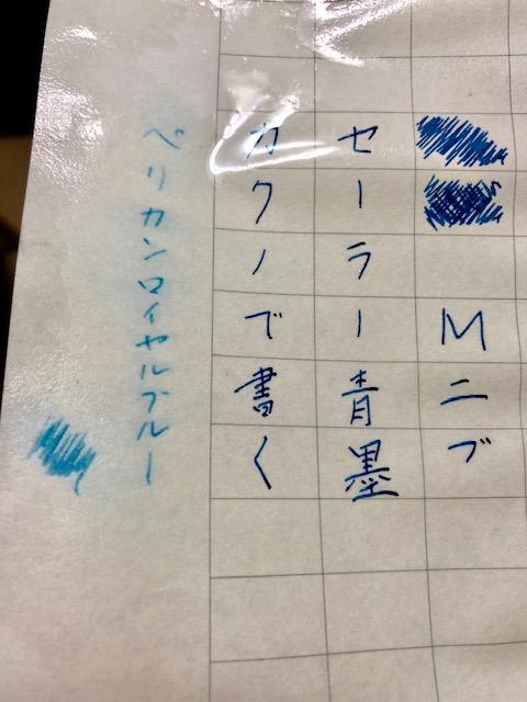 f:id:yoshinori-hoshi:20181028190241j:plain