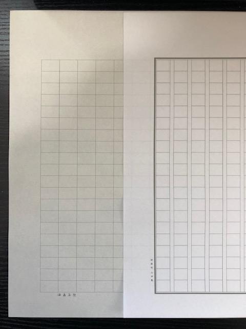 f:id:yoshinori-hoshi:20181103085449j:plain