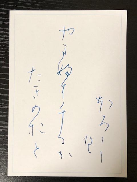 f:id:yoshinori-hoshi:20181204201831j:plain
