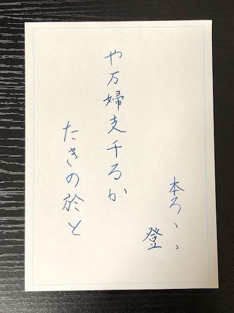 f:id:yoshinori-hoshi:20181204201839j:plain