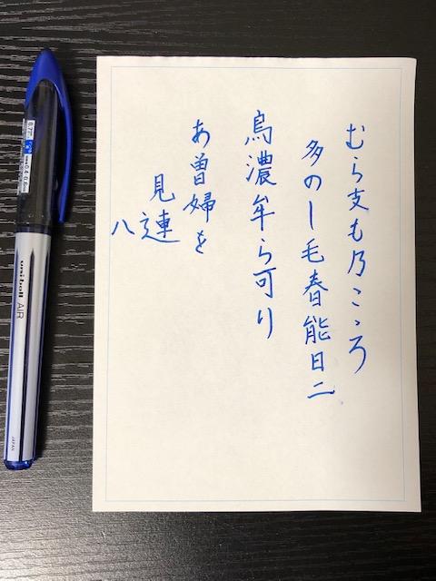 f:id:yoshinori-hoshi:20181206202551j:plain