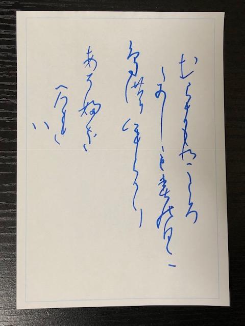 f:id:yoshinori-hoshi:20181206202614j:plain