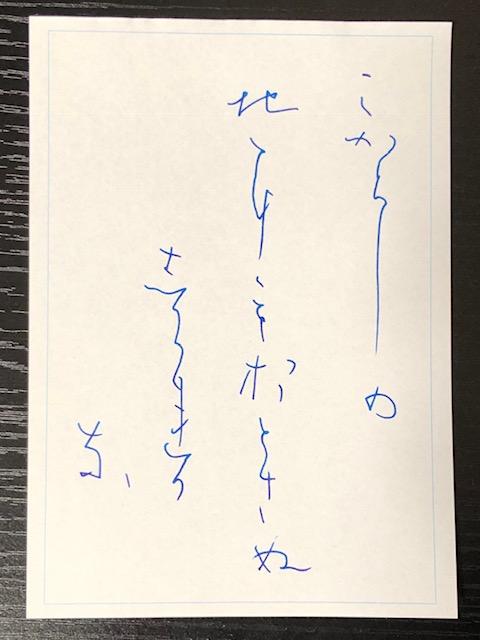 f:id:yoshinori-hoshi:20181211183317j:plain