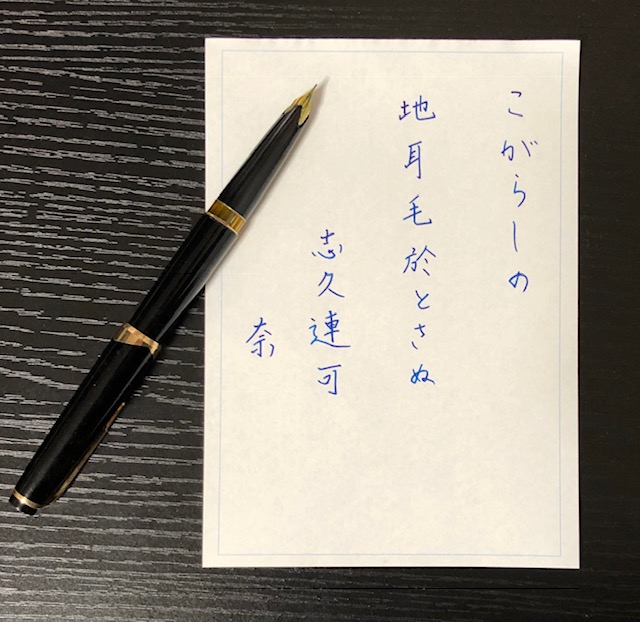 f:id:yoshinori-hoshi:20181211183338j:plain
