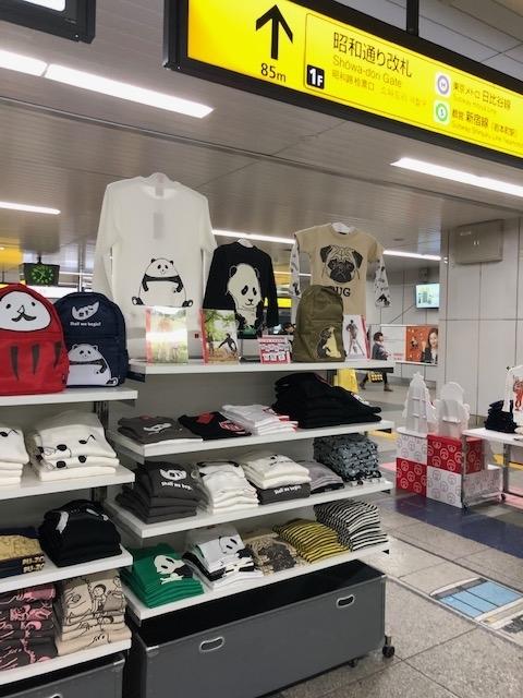 f:id:yoshinori-hoshi:20181218185118j:plain