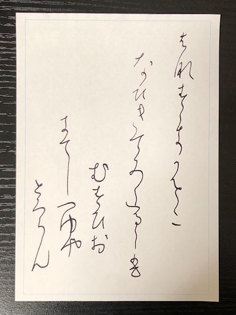 f:id:yoshinori-hoshi:20181219131536j:plain