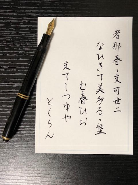 f:id:yoshinori-hoshi:20181219131722j:plain