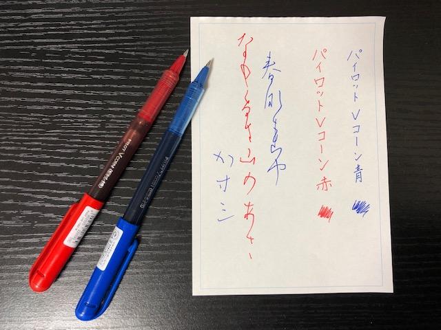 f:id:yoshinori-hoshi:20181219132432j:plain