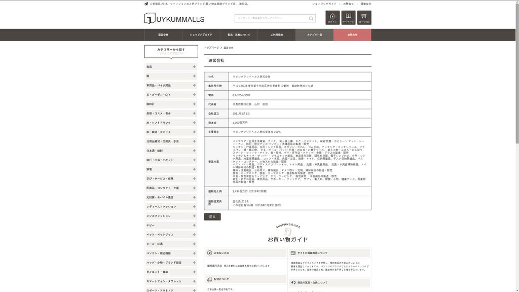 f:id:yoshinori-hoshi:20181223092934p:plain
