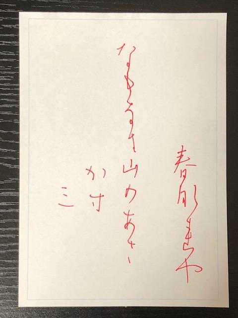 f:id:yoshinori-hoshi:20181223194029j:plain