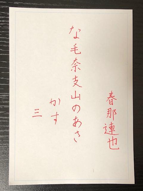 f:id:yoshinori-hoshi:20181223194042j:plain
