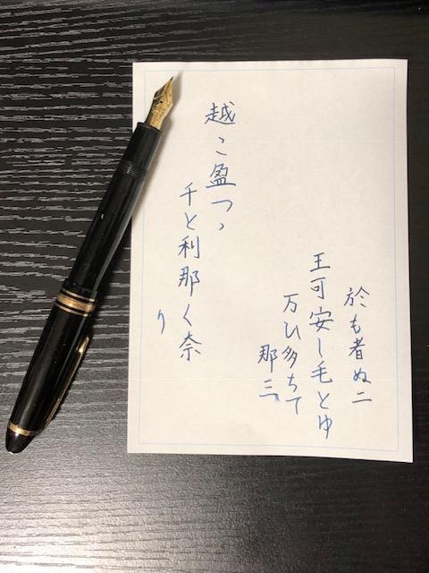 f:id:yoshinori-hoshi:20181223232653j:plain