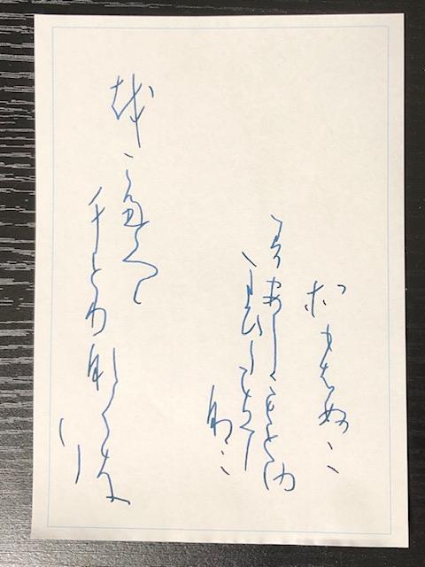 f:id:yoshinori-hoshi:20181223232719j:plain