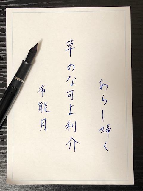 f:id:yoshinori-hoshi:20190105154508j:plain