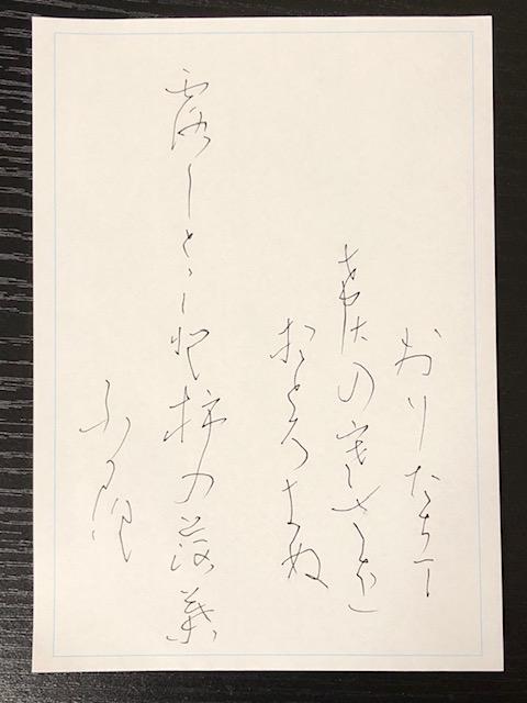 f:id:yoshinori-hoshi:20190109062530j:plain