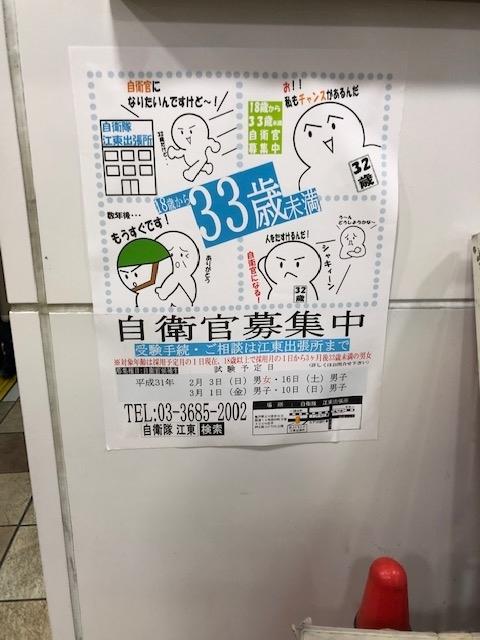 f:id:yoshinori-hoshi:20190110093330j:plain