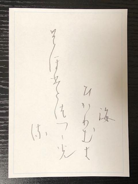 f:id:yoshinori-hoshi:20190111104346j:plain