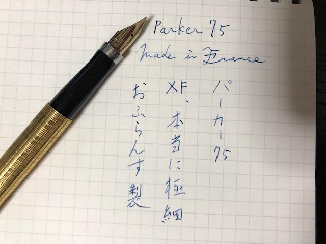 f:id:yoshinori-hoshi:20190112164023j:plain