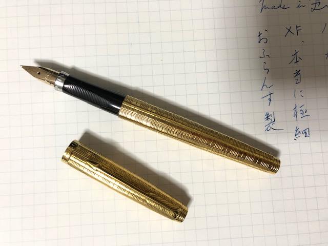f:id:yoshinori-hoshi:20190112164101j:plain