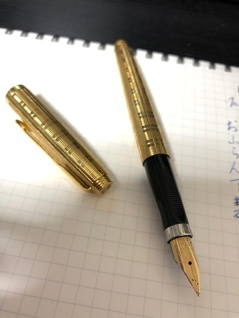 f:id:yoshinori-hoshi:20190112164125j:plain