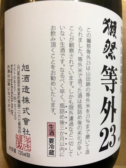f:id:yoshinori-hoshi:20190116202949j:plain