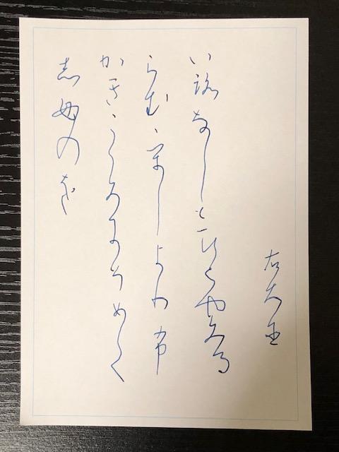 f:id:yoshinori-hoshi:20190118191703j:plain