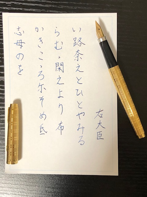 f:id:yoshinori-hoshi:20190118191745j:plain