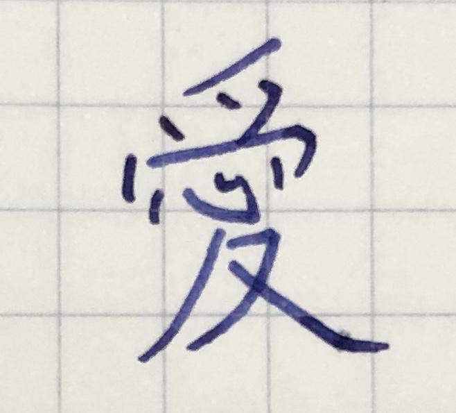 f:id:yoshinori-hoshi:20190121191132j:plain