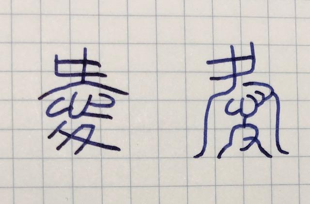 f:id:yoshinori-hoshi:20190121191145j:plain