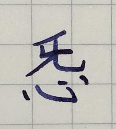 f:id:yoshinori-hoshi:20190121191405j:plain