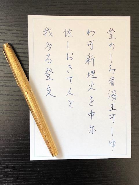 f:id:yoshinori-hoshi:20190124111529j:plain