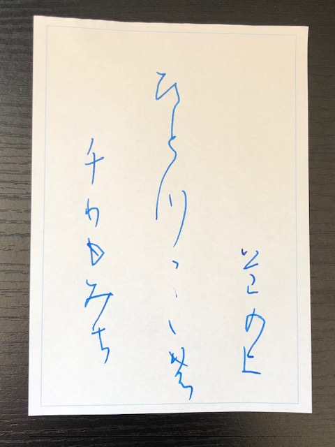f:id:yoshinori-hoshi:20190124111637j:plain