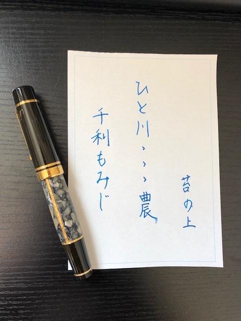 f:id:yoshinori-hoshi:20190124111705j:plain