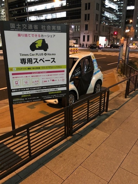 f:id:yoshinori-hoshi:20190124182053j:plain