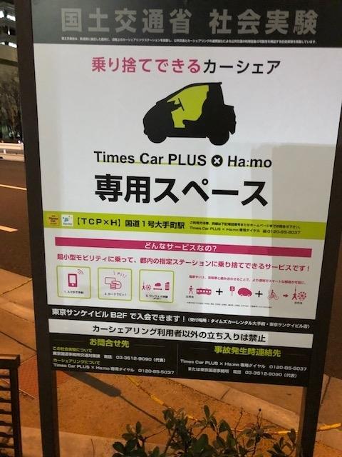 f:id:yoshinori-hoshi:20190124182112j:plain