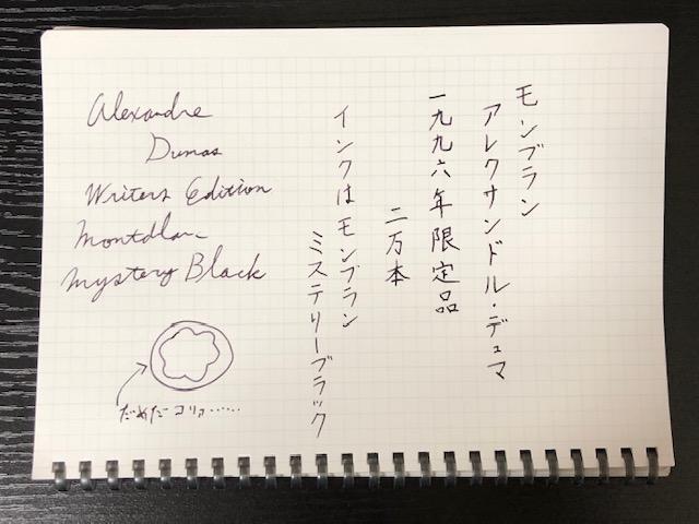 f:id:yoshinori-hoshi:20190127191324j:plain