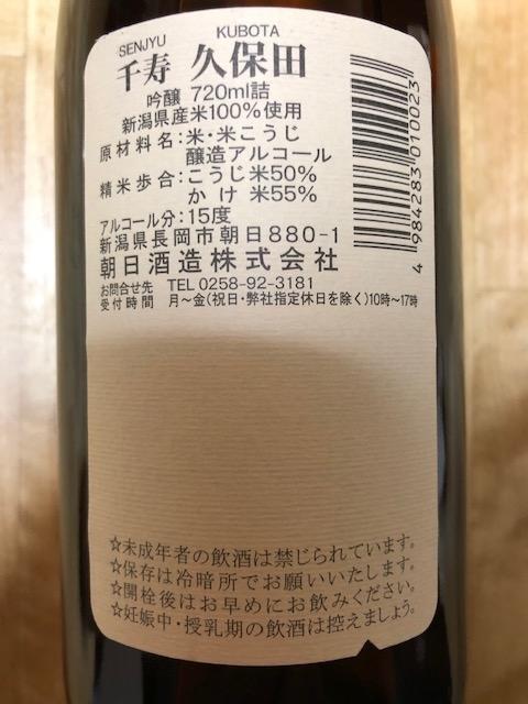f:id:yoshinori-hoshi:20190127204527j:plain