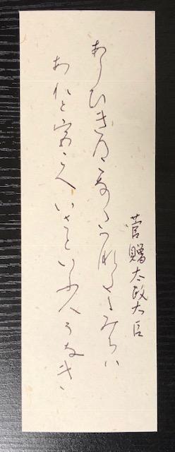 f:id:yoshinori-hoshi:20190202191936j:plain