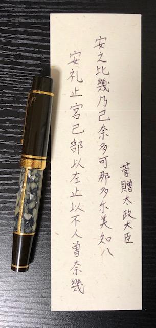 f:id:yoshinori-hoshi:20190202191946j:plain