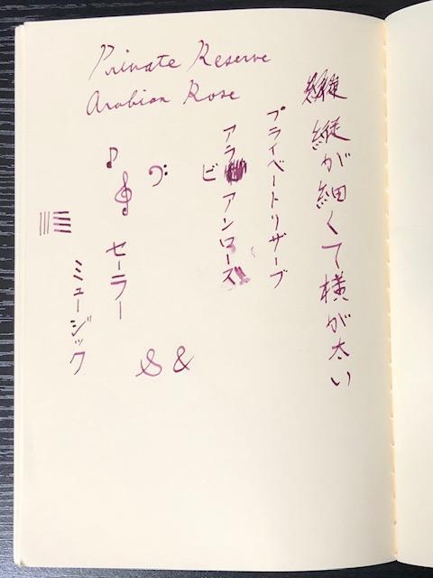 f:id:yoshinori-hoshi:20190203112110j:plain