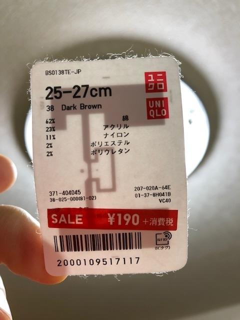 f:id:yoshinori-hoshi:20190207054712j:plain