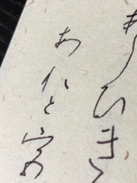 f:id:yoshinori-hoshi:20190209143214j:plain