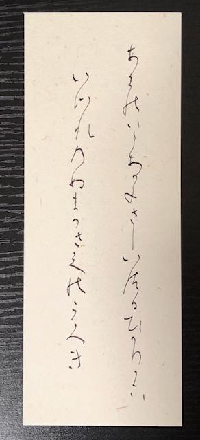f:id:yoshinori-hoshi:20190210153422j:plain