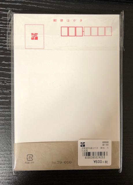 f:id:yoshinori-hoshi:20190221113108j:plain
