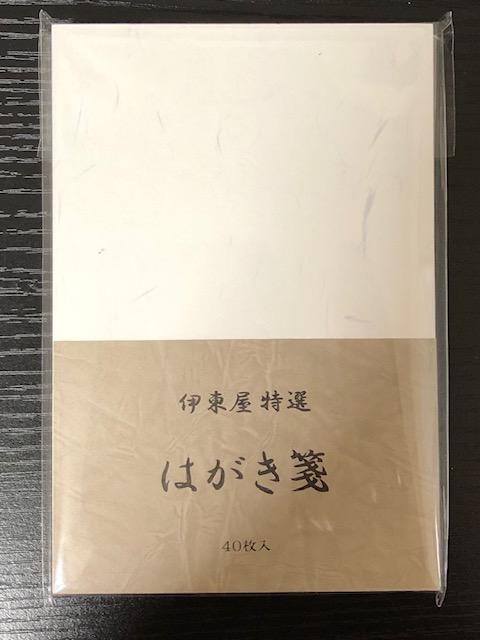 f:id:yoshinori-hoshi:20190221113115j:plain