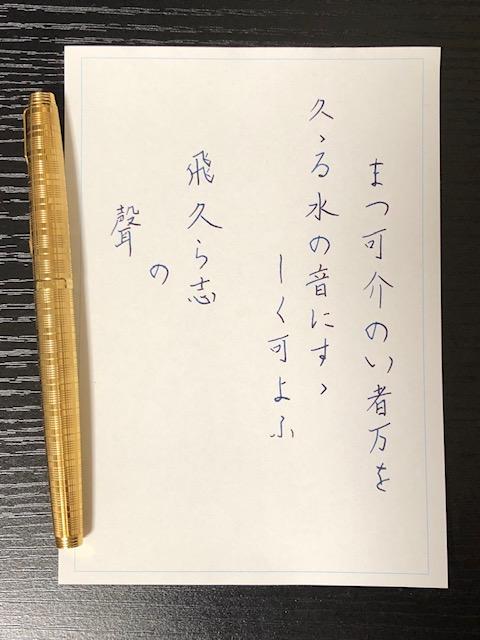 f:id:yoshinori-hoshi:20190221220316j:plain