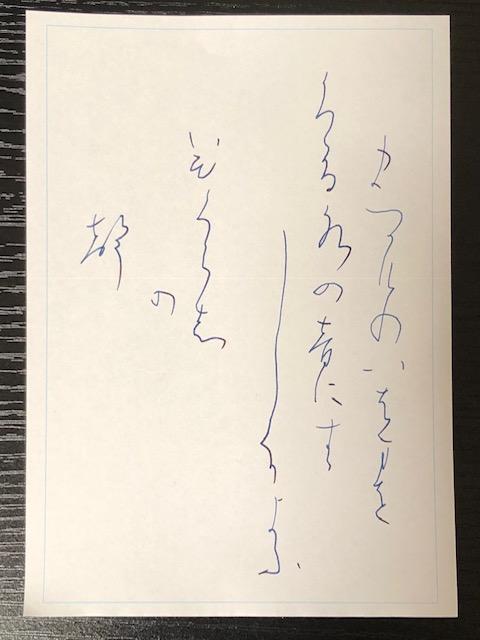 f:id:yoshinori-hoshi:20190221220435j:plain