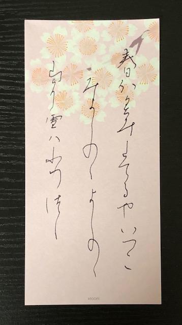 f:id:yoshinori-hoshi:20190225172937j:plain