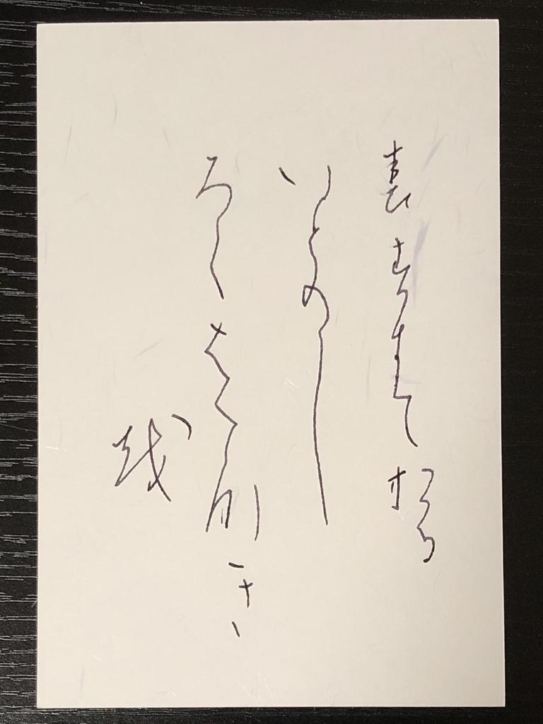 f:id:yoshinori-hoshi:20190227120444j:plain