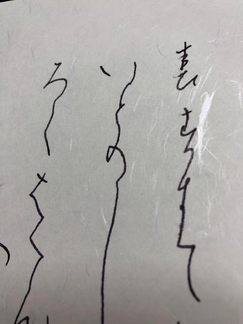 f:id:yoshinori-hoshi:20190227120823j:plain